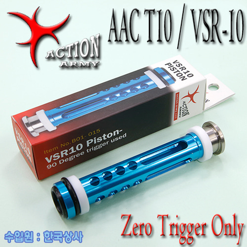 AAC T10 / VSR-10 ZT Piston