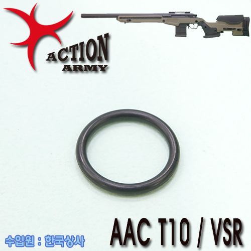 AAC T10 / VSR10 Piston O-Ring