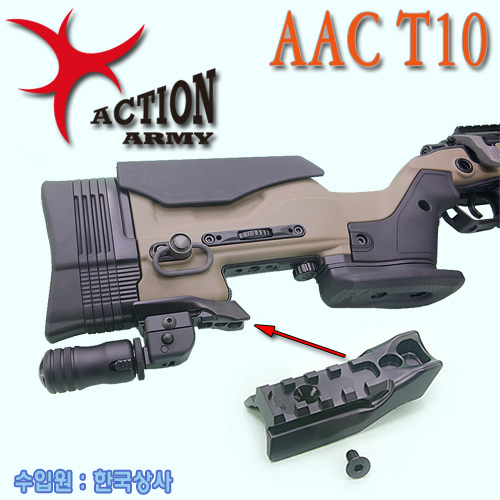 AAC T10 Stock Bottom Rail
