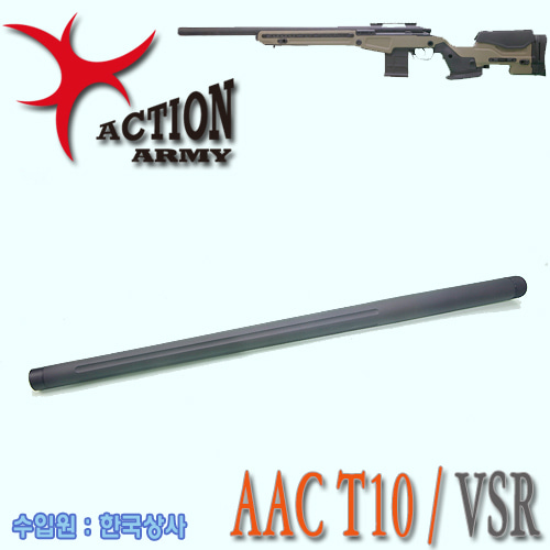 AAC T10 / VSR One Piece Outer Barrel / CNC