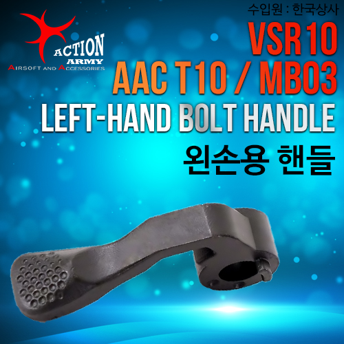 AAC T10 / VSR10 Steel Bolt Handle (Left)