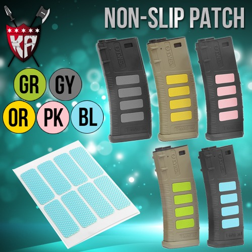 Non-Slip Patch for TWS Magazine