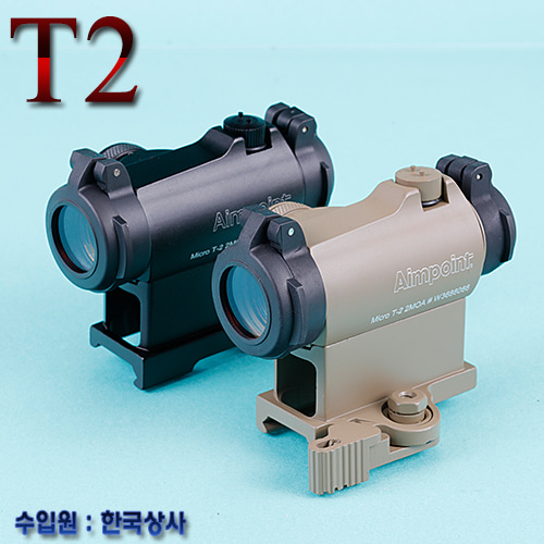 T2  / Toy Sight