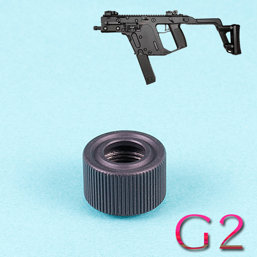 G2 Original Flash Hider