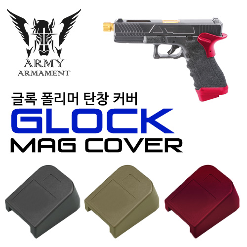 Glock Magazine Cover