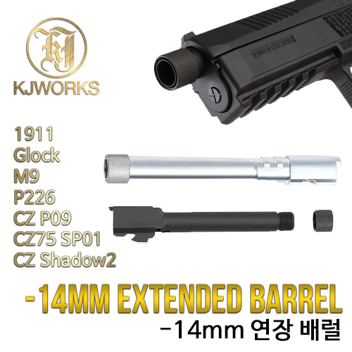 KJW Extended Barrel / -14mm