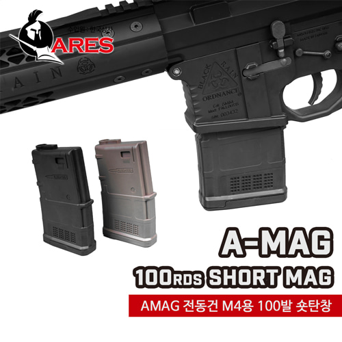 Ares AMAG 100rd / Short