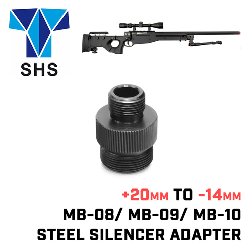 Steel CNC Silencer Adaptor / MB08,MB09,MB10