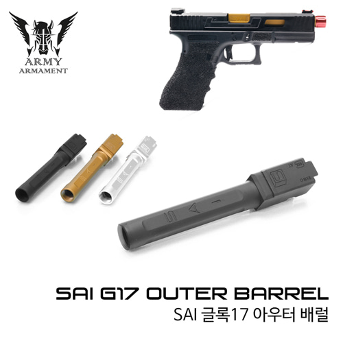 SAI G17&G18 Outer Barrel