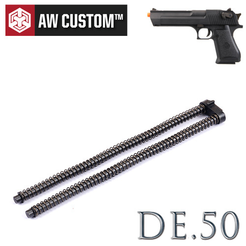 Desert Eagle Return Spring Set