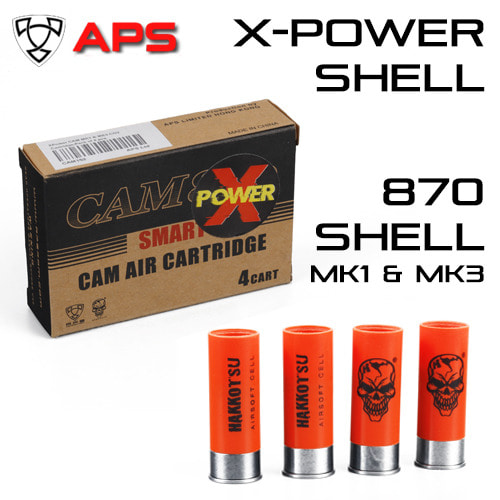 X-Power Smart Shell 4 Pcs / 870 MK1&Mk3