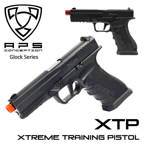 XTP (Xtreme Training Pistol)