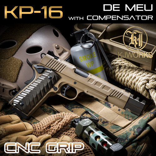 Dark Earth MEU with Compensator / KP-16