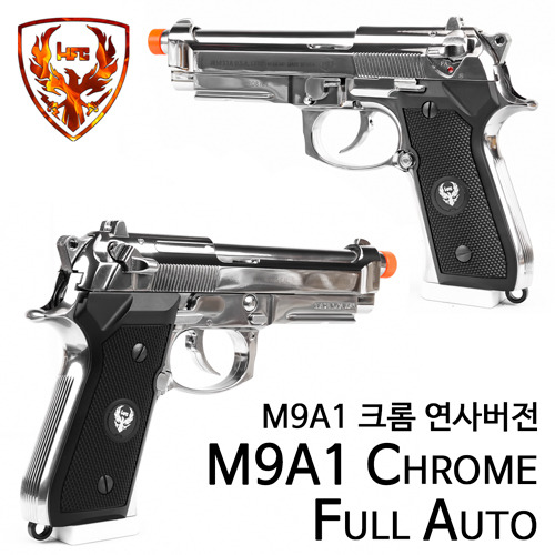 HFC M9A1 / Chrome