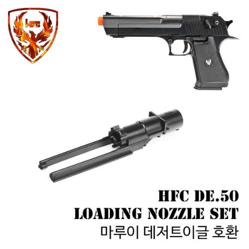 HFC DE.50 Loading Nozzle Set