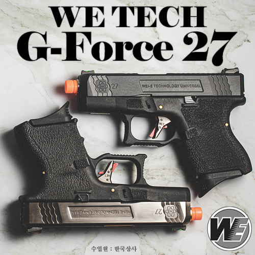 WE G-Force 27