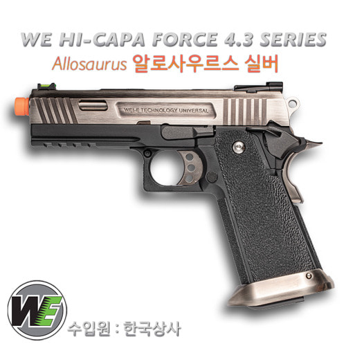 WE Hi-Capa 4.3 Allosaurus / Silver