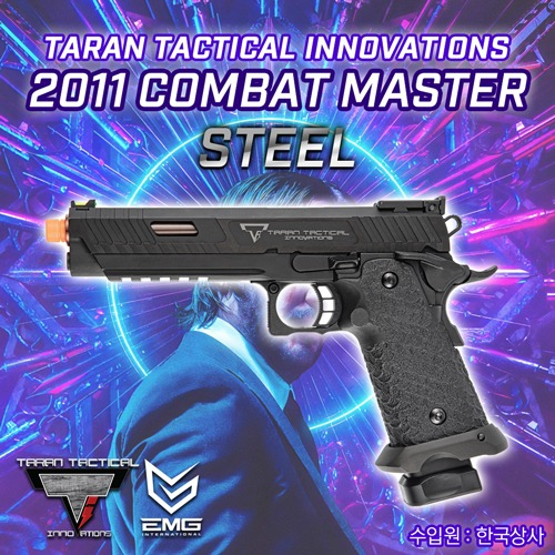 EMG / TTI™ 2011 Combat Master Steel Version (Semi-Auto)