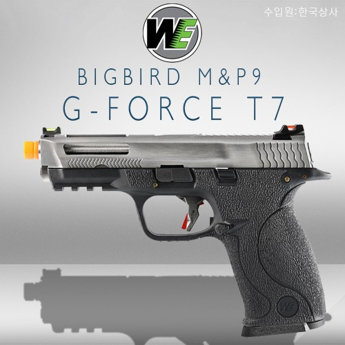 WE Big Bird M&P9 G-Force T4 & T7