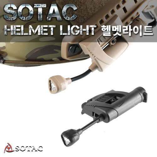 Sotac Helmet Light