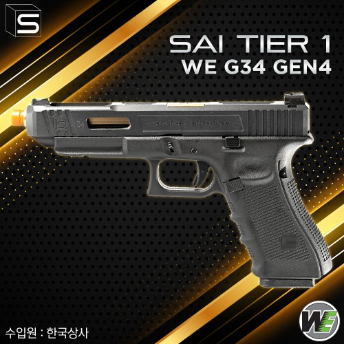 SAI Tier One G34 Gen4