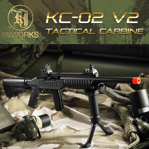 KC-02 V2 Tactical Carbine