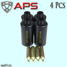 Sound Flash Shell 4pcs / TB-S-02