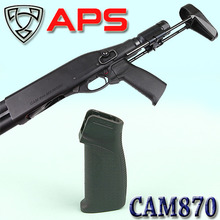 CAM870 Vertical Grip