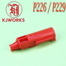 P226 / P229 Loading Muzzle / Assembly