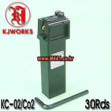 KC-02 V2 Long Magazine / Co2