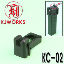 KC-02  Magazine BB Lib