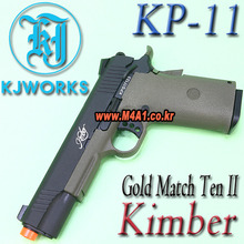 KP-11 / Kimber Gold Match Ten II (OD)