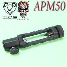 APM50 Charger