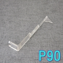 P90 Tappet Plate / For Marui