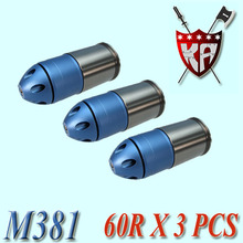 60R Cartridge M381 HE VN / 3 Pcs