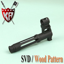 SVD Flash Hider / Wood Pattern Only