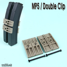 MP5 Magazine Double Clip / TAN
