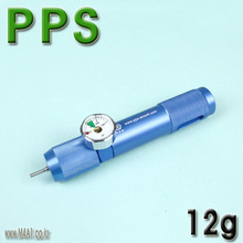 PSI Gauge Gas Charger